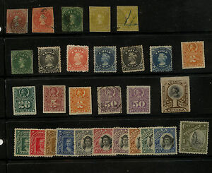 Chile   lot  of  early   stamps           MS0122