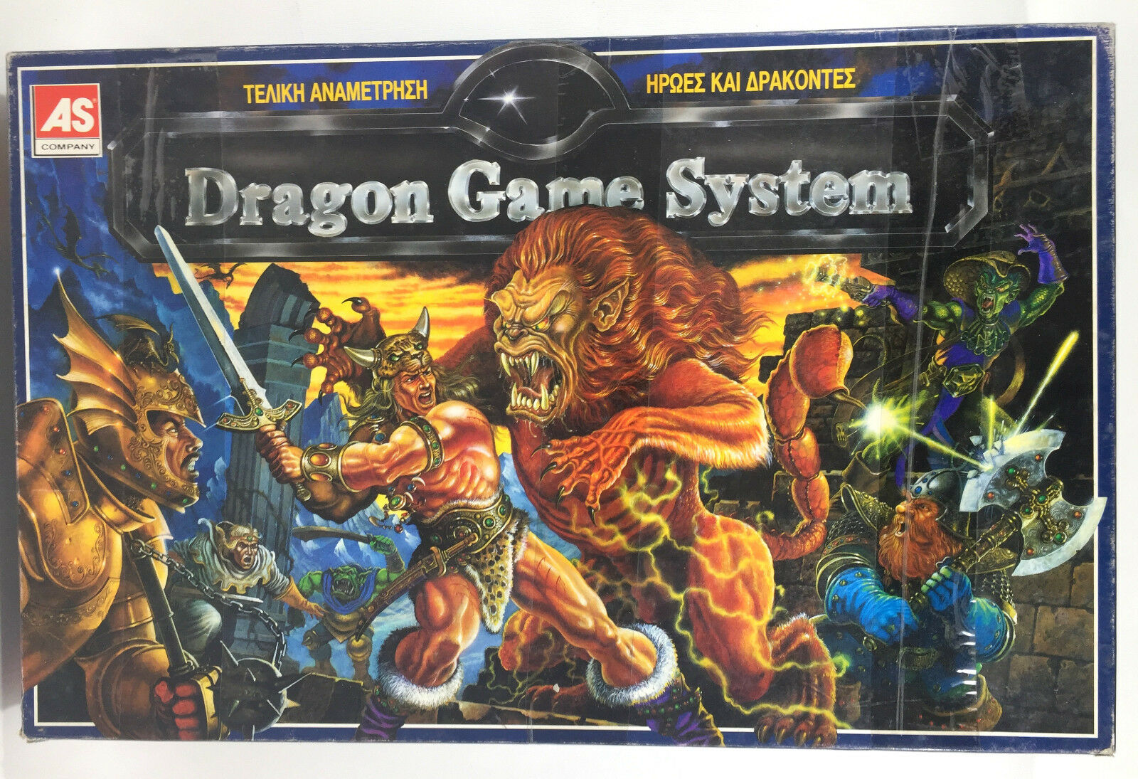 Vintage Greek Edition Dragon Game System Dark World Board Game Toy AS Rare Parts