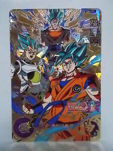 Super Dragon Ball Heroes UM6 CP 1 Holo Son Goku