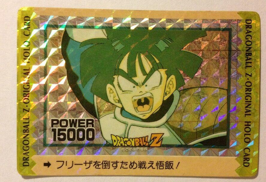 Dragon  Ball Z Original Holo voitured Gohan Version Hard  nous offrons diverses marques célèbres