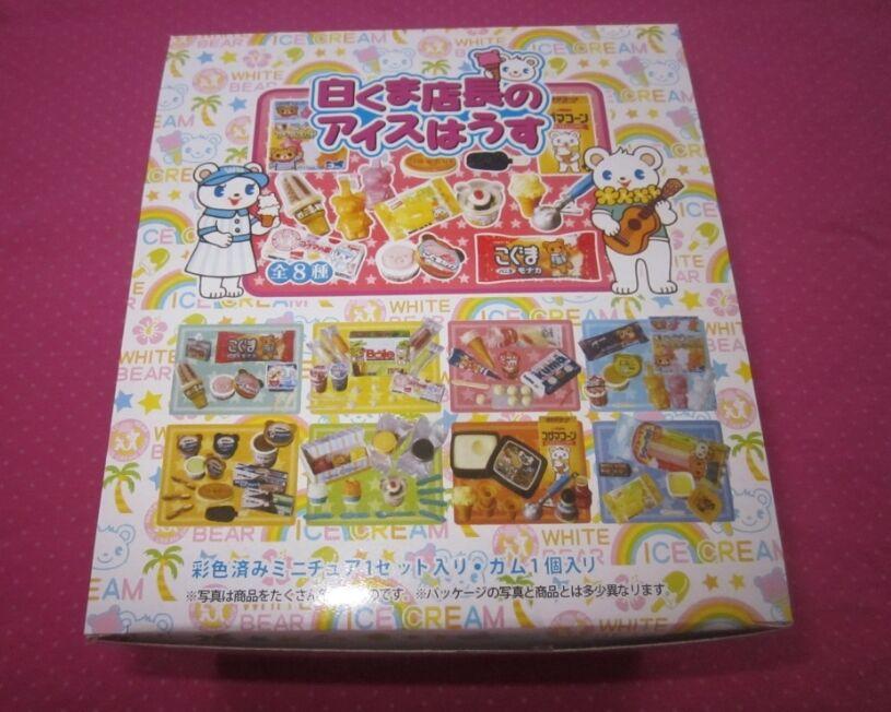 Megahouse Miniaturas Oso Polar Helado  6 Cocina Barbie alimentos re-ment