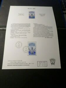 TAAF-DOCUMENT-NOTICE-FDC-1986-timbre-120-BATEAU-PETROLIER-BCR-VAR-SHIP