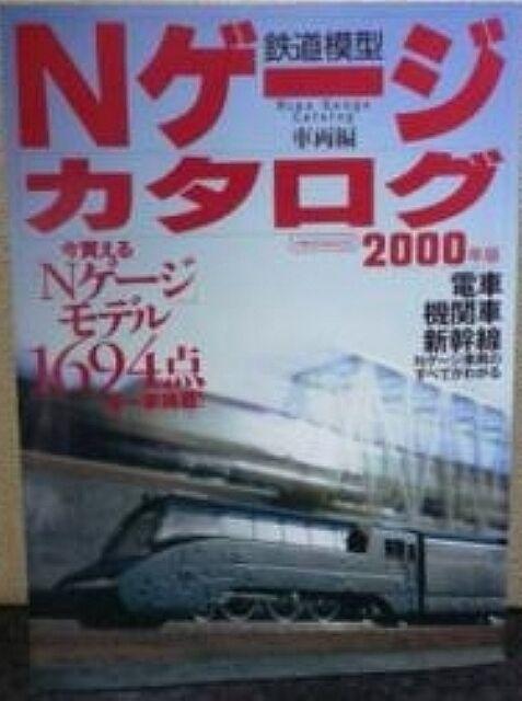 N Gauge Catalog  2000 Japanese N Scale Train Modelling Book
