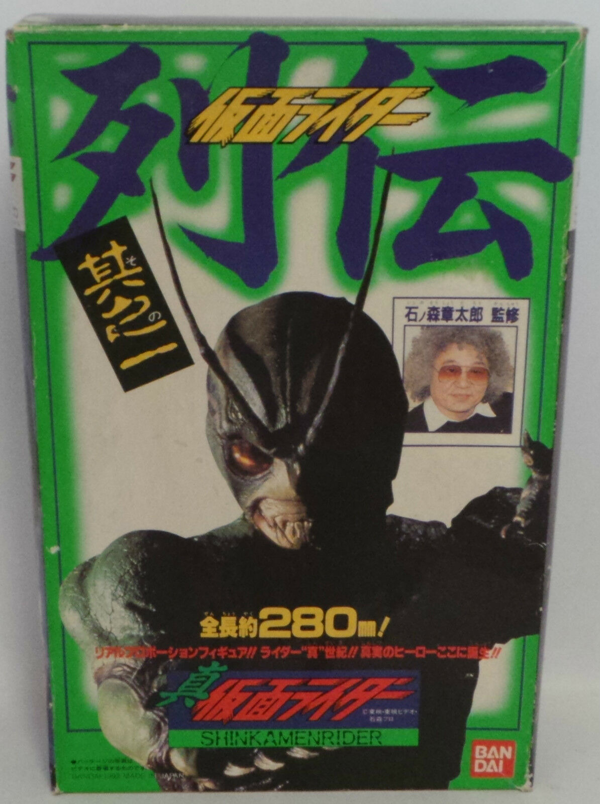 MASKED RIDER   MASKED RIDER FIGURE MADE BY BANDAI IN 1992 MADE IN JAPAN