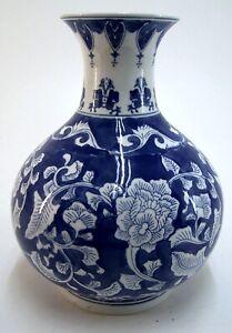 Blumenvase-Made-in-China-weiss-hellblau-Motiv-Flower-ca-32-cm