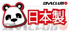 JDM CLUB Official - MADE IN JAPAN Decal - Panda Head with Japanese Text