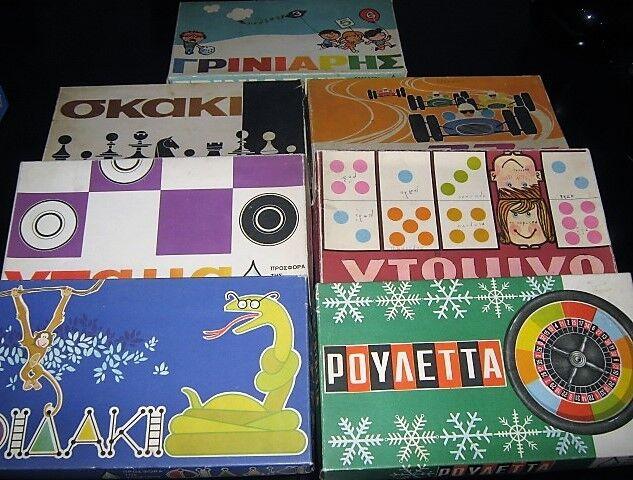 UNIQUE GREEK ADVERTISING LITHO LOT BOARD PENNY GAMES BY - XLORINI KLINEX - 60s