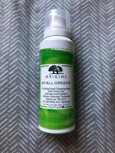NEW-Origins-By-All-Greens-Foaming-Deep-Cleansing-Mask-70ml
