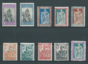 1928-Regno-d-039-Italia-034-EMANUELE-FILIBERTO-034-MNH-10V-NUOVI-LUSSO