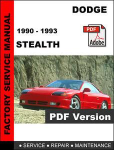 dodge stealth 1990 1991 1992 1993 service repair workshop manual ebay rh ebay com dodge stealth service manual pdf 1991 dodge stealth service manual