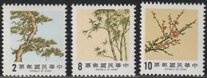 467A-CHINA-TAIWAN-1984-PINE-BAMBOO-amp-PLUM-I-SET-FRESH-MNH-SG-CAT-2-5-1