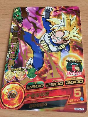 Carte Dragon Ball Z DBZ Dragon Ball Heroes God Mission Part 2 #HGD2-28 S-Rare