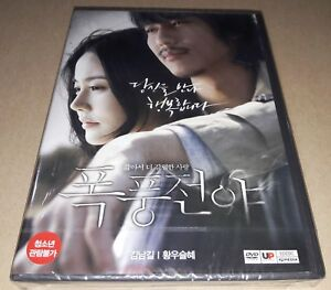 Details about LOVERS VANISHED / Kim Nam Gil / HwangWoo seuhye / KOREA  ROMANCE DVD NEW