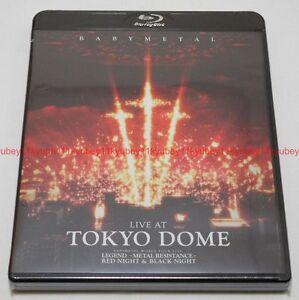 Nuevo-BABYMETAL-en-vivo-en-Tokio-Domo-2-Blu-ray-Japon-TFXQ-78150-4988061781501