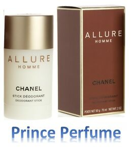 CHANEL ALLURE HOMME DEODORANT STICK - 75 ml