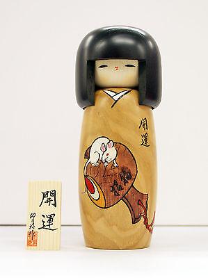 Usaburo Kokeshi Japanese Wooden Doll 3000-1 Nezumi (Year of the Rat)