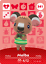 CARTRIDGE-SIZE-Custom-NFC-Amiibo-Card-for-Animal-Crossing-TOP-72-VILLAGERS miniatuur 28