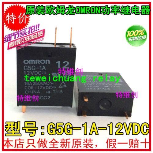 5PCS X OMRON relay G5G-1A-12V