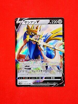 Pokemon card game S1W 046//060 Zashian V steel expansion pack Swor RR Dabururea
