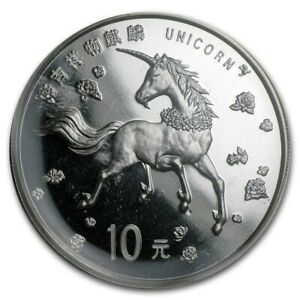 1997-China-1-oz-Silver-10-Yuan-Unicorn-BU-Sealed-in-Mint-Blister-Pack-amp-Capsule
