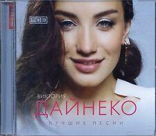 VIKTORIYA DAYNEKO Виктория Дайнеко Best songs CD 27 songs