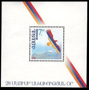 "ARMENIA 431 - Independence ""Eagle over Mt. Ararat"" S/S (pa67483)"