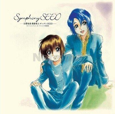 0227 MOBILESUIT GUNDAM SEED SYMPHONY SEED SYMPHONIC SUITE CD Music SoundtracK