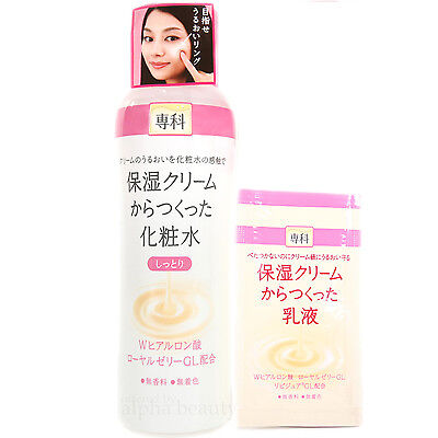 Shiseido Japan Hada-Senka Moisturizing Cream Lotion (200ml/6.7oz.) + Milk Sample