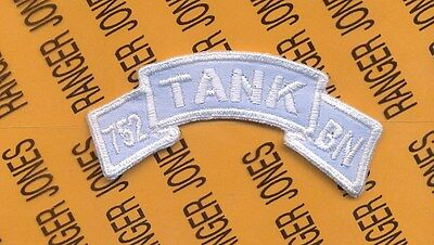 752ND TANK BATTALION US ARMY PATCH