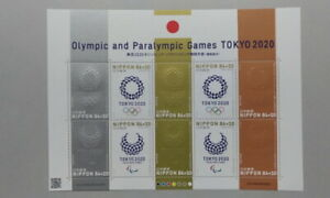 JAPAN-2020-Olympic-Game-Paralympic-stamp-Tokyo-2020-official-licensed-products