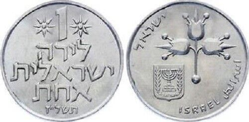 Israel 1 Lira Pound Coin 1963 Collectible Old Rare Hebrew Jewish Money Currency