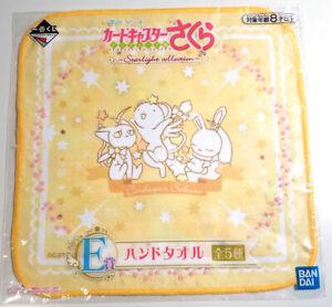 Cardcaptor-Sakura-Starlight-Collection-Ichiban-Kuji-Prize-Hand-Towel-YELLOW