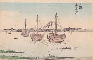 HIROSHIGE-FUJI-ukiyo-e-ESTAMPE-JAPONAISE-AUTHENTIQUE-original-japan-woodblock