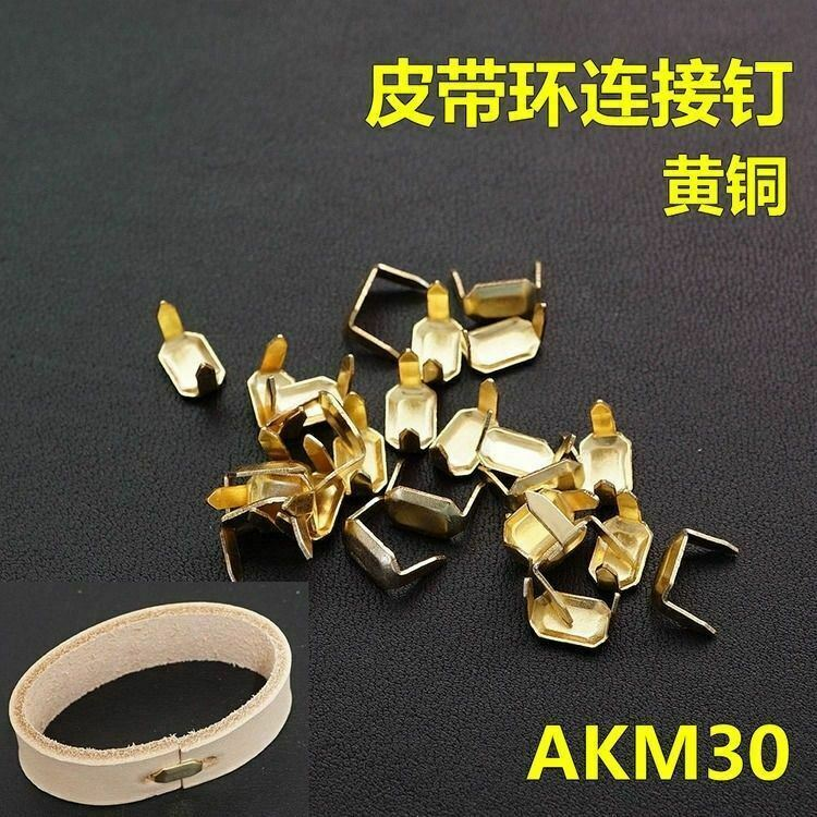 20pcs Solid Brass reviet for belt snap connection leather collar button craft