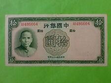 China 10 Yuan Bank of China 1937 (EF), Pin Hole AX 486664
