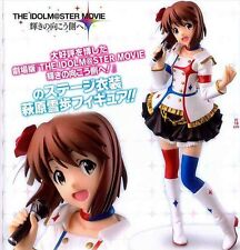 THE IDOLMASTER MOVIE SQ FIGURE YUKIHO HAGIWARA BANPRESTO JAPAN (IDOLM@STER)