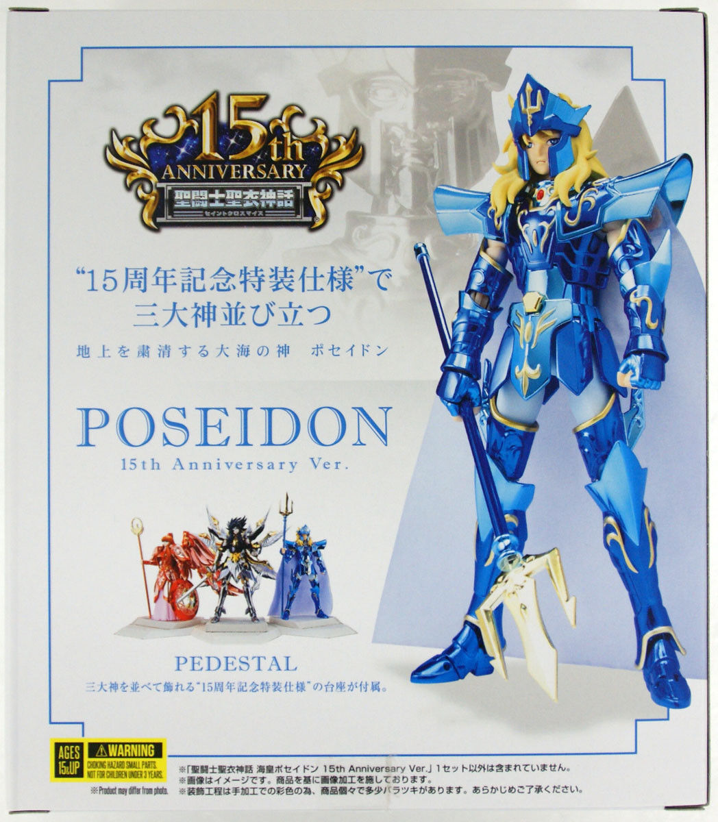 Bandai Myth Cloth 15th 5to. aniversario Poseidon Neptuno God NUEVO