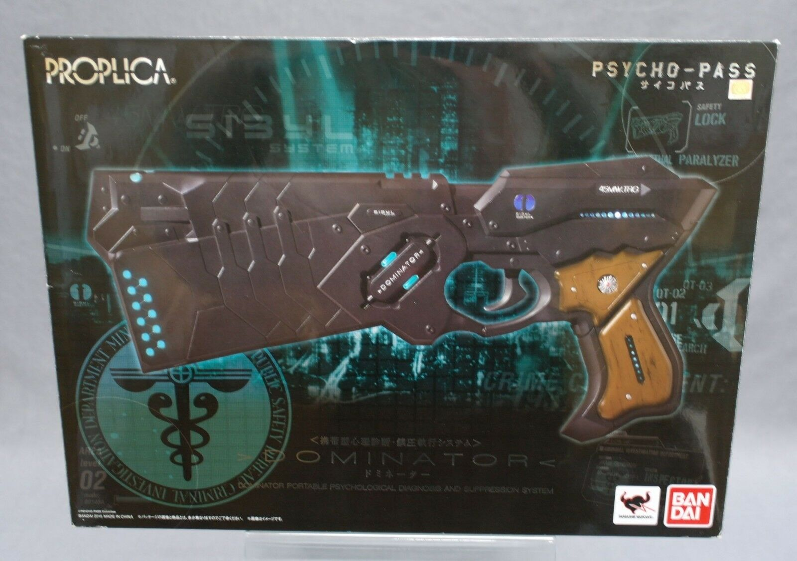 PROPLICA Dominator - Psycho-Pass BANDAI NEW JAPAN  (Box little damaged)