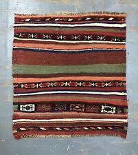 ca.1900 Old Antique Handmade Weramin Bagface 1.9x1.8 Ft