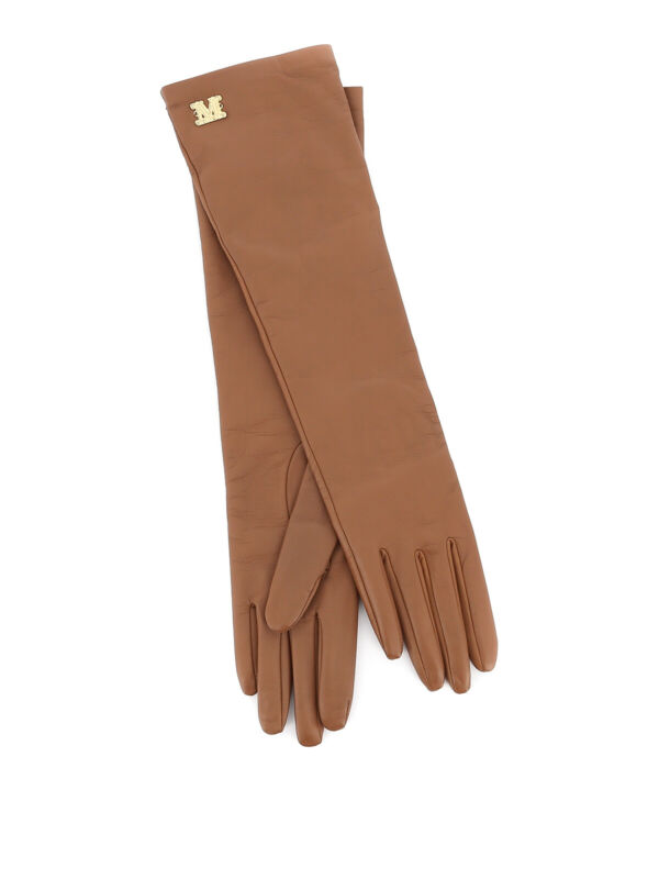 Smart Max Mara, Long Leather Gloves In Beige, Size 8 (l) We Take Customers As Our Gods