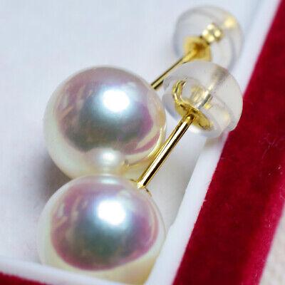 S $450 18K 7.5-8mm Aurora Tennyo Natural Real Akoya Pearl Earrings Japan