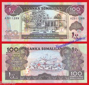 SOMALILANDIA SOMALILAND 100 Shillings 1996 Pick 5b SC - UNC LR8tujl2-07134409-387860568