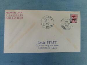 1-FDC-ENVELOPPE-PREMIER-JOUR-SINISTRE-FREJUS-SOLIDARITE-11-12-1959-SURCHARGE