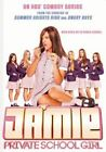 Jamie Private School Girl R4 DVD
