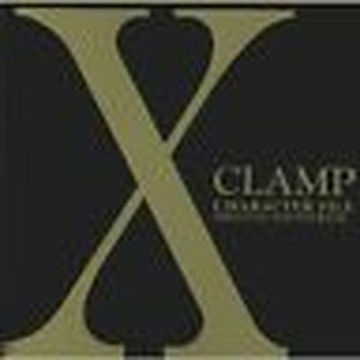 Clamp X SOUNDTRACK CD Manga JAPANESE CHARACTER FILE ORIGINAL SOUNDTRACK