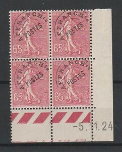 FRANCOBOLLI-1922-51-FRANCIA-C-65-PREANNULATI-MNH-MLH-E-2295