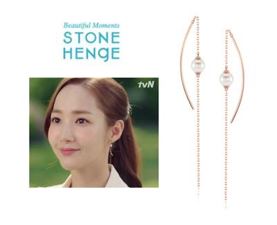 STONE HENGE K0404 Silver 925 Earrings with Case K-beauty Korea Drama