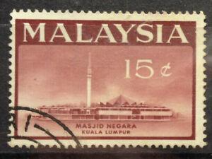 Malaysia Used Stamp - 1965 Opening of National Mosque, Kuala Lumpur