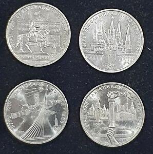 4 Monedas 1 Rublo , URSS CCCP 1980  XXII Juegos Olímpicos en Moscu