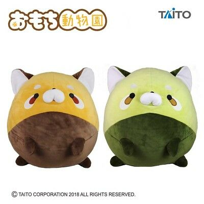 Mochi Zoo Lesser Mochi Plush Green Matcha Super Big Squishy Stuffed Japan  Toreba | eBay
